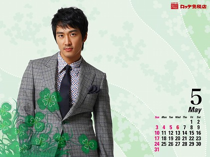 Swp_sonseongheon_1024x768